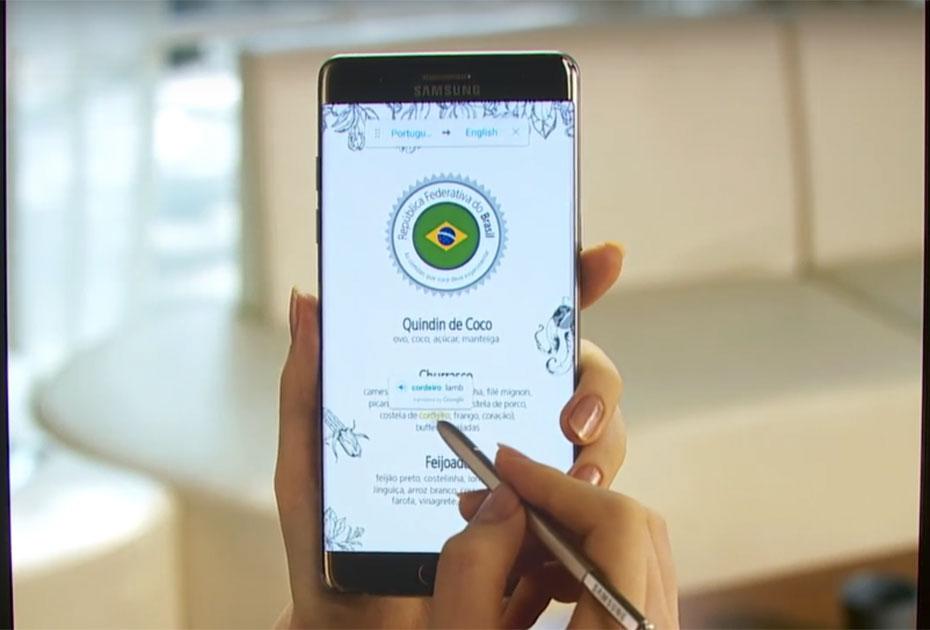 S-pen Galaxy Note 7