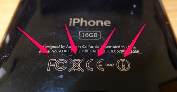 ý nghĩa biểu tượng mặt sau của iphone