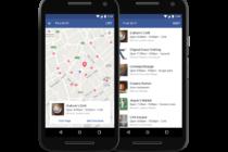 tìm wifi miễn phí trên facebook